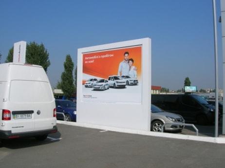 Інформаційний стенд автосалона