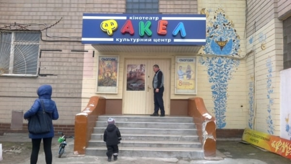 Фасадная вывеска кинотеатра с объемными буквами