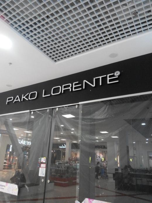 Фасадная вывеска магазина - объемные интерьерные буквы