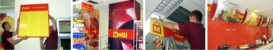 Оформление интерьера супермаркета