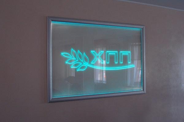 Настенный акрилайт, световая панель