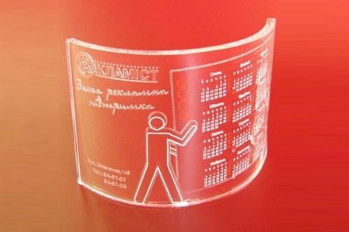 Изготовление календарей из пластика