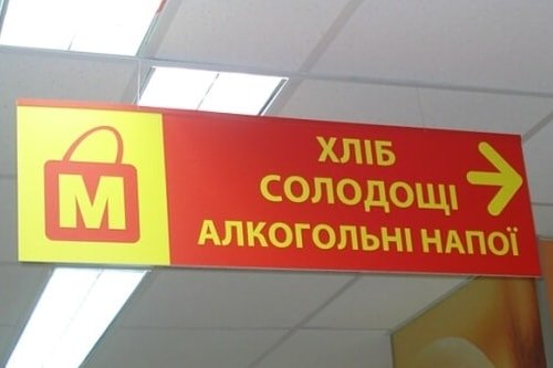 Изготовление рекламных указателей