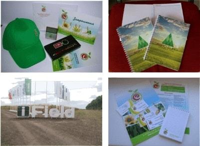 Коммерческое предложение для аграрных предприятий