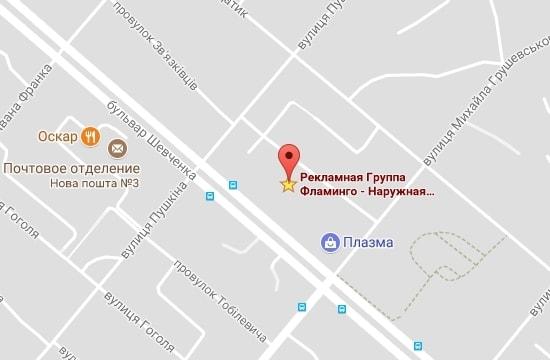 г.Черкассы, бул.Шевченко, 145