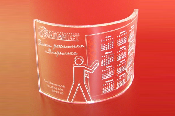 Настільний календар із пластика, акрила, оргскла