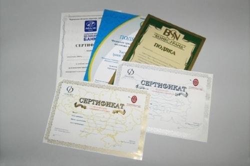 Печать дипломов, грамот, сертификатов
