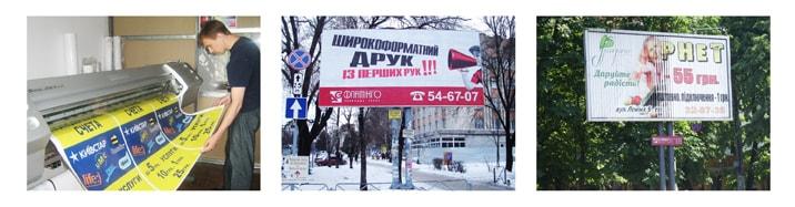 Друк постерів, плакатів