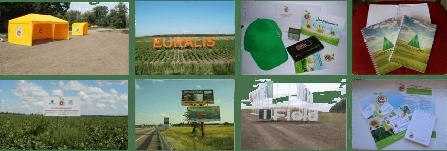 Реклама для аграрних підприємств