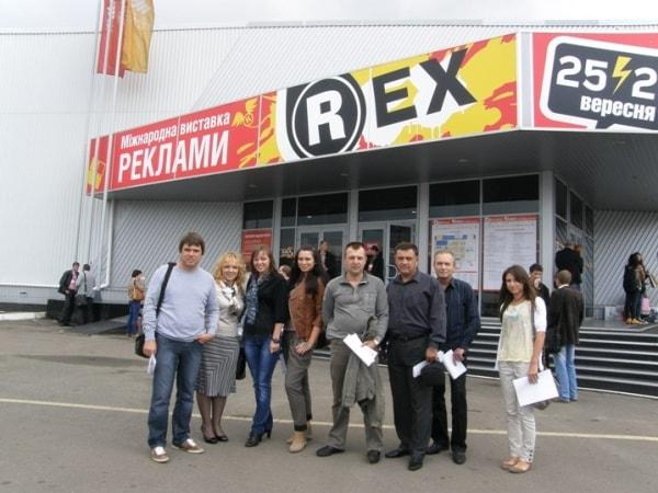 Рекламна група Фламінго на виставкі REX 2012