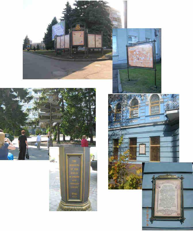 Система городской, туристической навигации в городе Черкассы