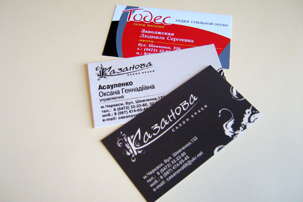 Визитка - визитная карточка