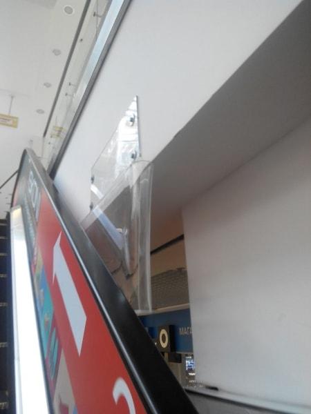 Захисний екран для ескалатору