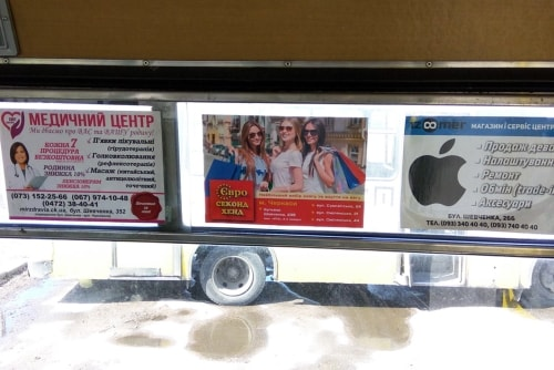 Реклама в маршрутках міста Черкаси
