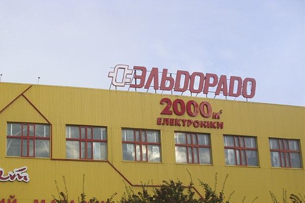 Крышная установка - вывеска магазина Эльдорадо