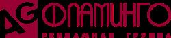 РГ Фламинго