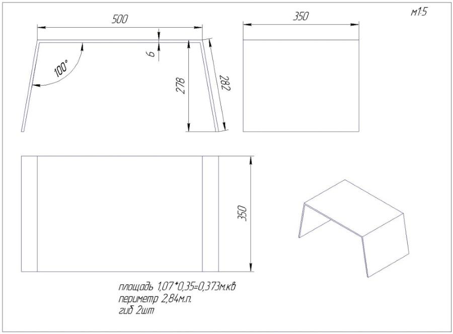 Схема, чертеж, размеры столика для ноутбука из акрила