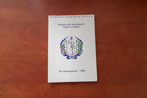 Блокноти з символікою учбового закладу