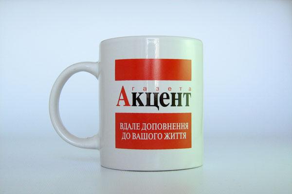 Чашка з символікою компанії