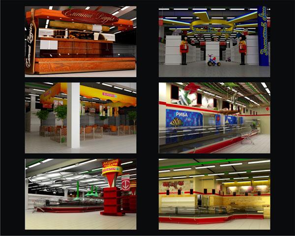 Дизайн інтер'єра торгового центра