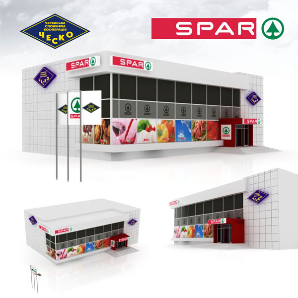 Дизайн проект фасада супермаркета