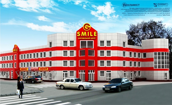 Дизайн проект фасада торгово-розважального центра