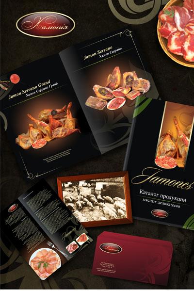 Дизайн проект фирменного стиля для полиграфии ресторана