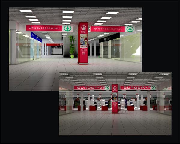 Дизайн проект интерьера супермаркета