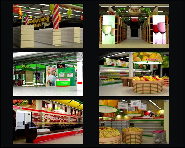 Дизайн проект торгових зон в торговому центрі
