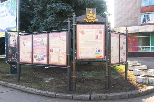 Информационный стенд - городская навигация