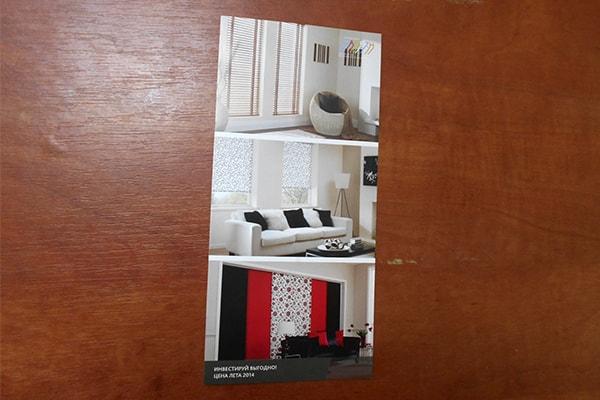 Информационные флаера для мебельного магазина