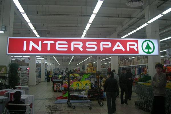 Интерьерная световая вывеска, лайтбокс супермаркета