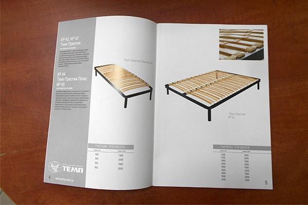 Виготовлення каталогів продукції