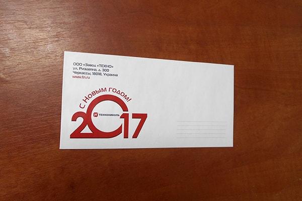 Изготовление корпоративных конвертов