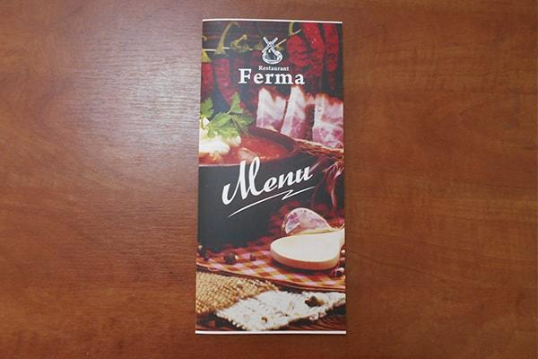 Виготовлення меню ресторана у вигляді буклета