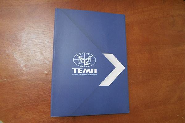 Изготовление папок с логотипом завода
