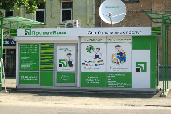 Комплексне оформлення банка