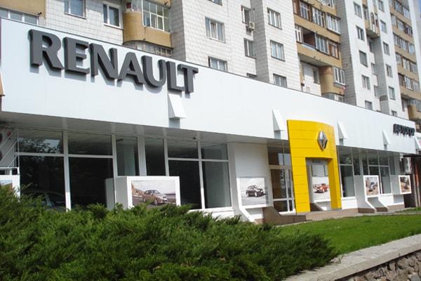 Комплексное оформление фасада автоцентра