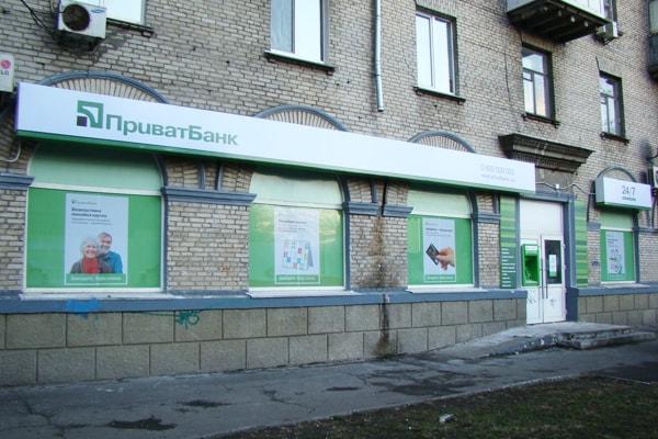 Комплексне оформлення вхідної групи банка