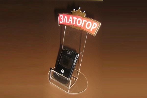 Корпоративная подставка для мобильного телефона