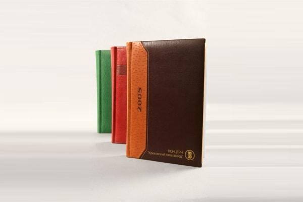 Корпоративні щоденники