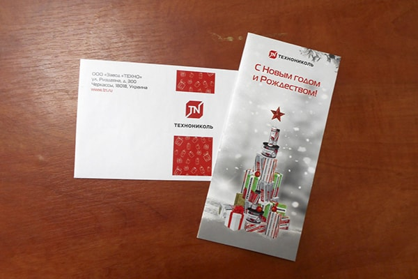 Корпоративные новогодние конверты и открытки