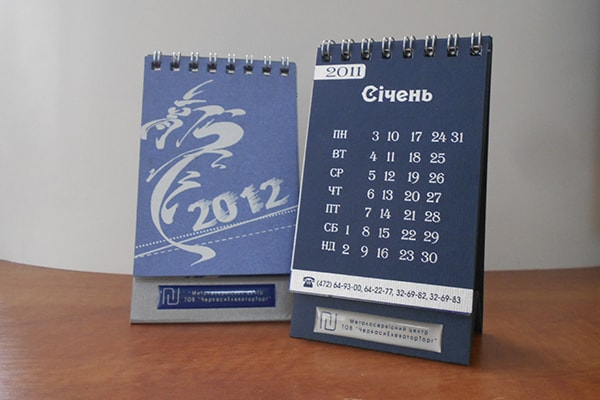 Корпоративний настільний календар з логотипом, символікою фірми