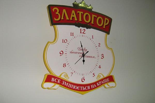 Настінний промо годинник з логотипом