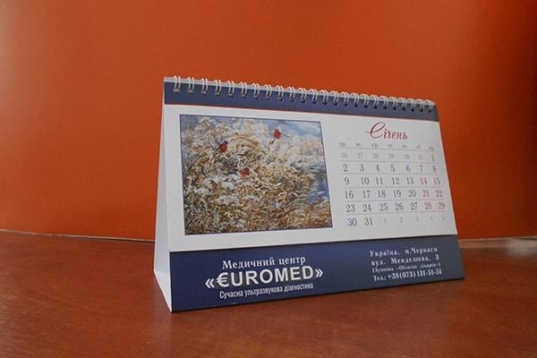 Настільний перекидний календар з пружинкою