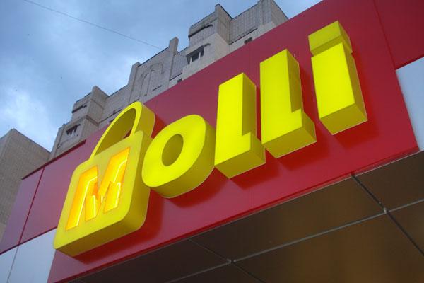 Объемные светодиодные буквы - вывеска супермаркета