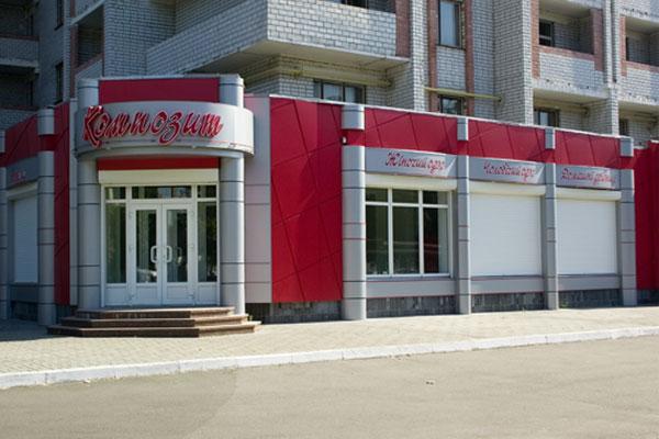 Облицовка фасада магазина композитными панелями