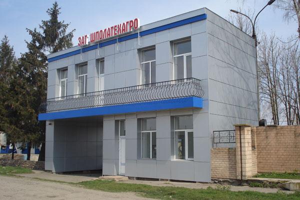 (Русский) Облицовка фасада завода алюминиевыми композитными панелями