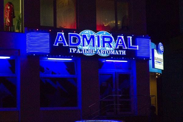 Оформление фасада - световая вывеска казино