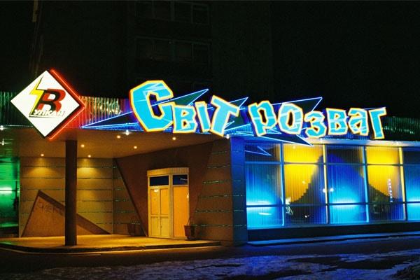 Оформление фасада - световая вывеска развлекательного заведения